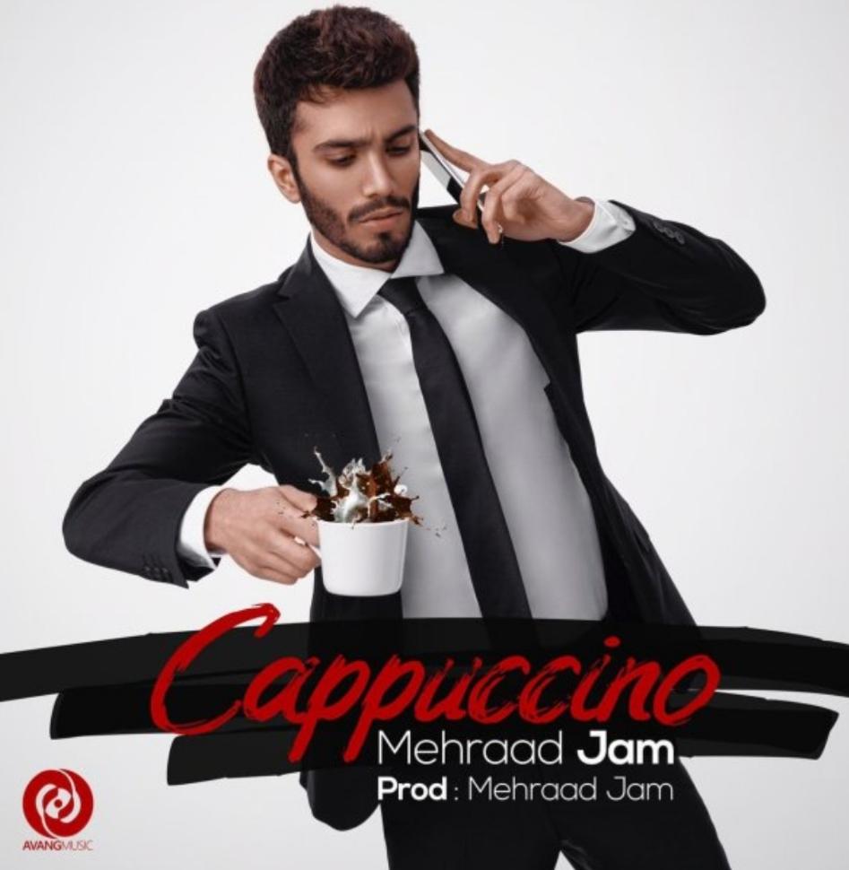 آهنگ کاپوچینو با صدای مهراد جم