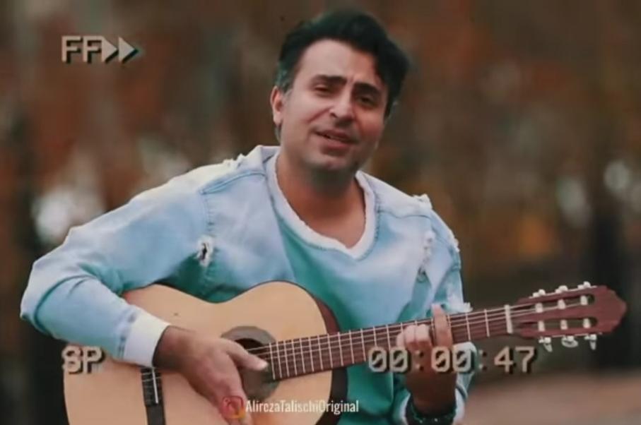 موزیک ویدیو جدید علیرضا طلیسچی بنام دلی جدید ۲