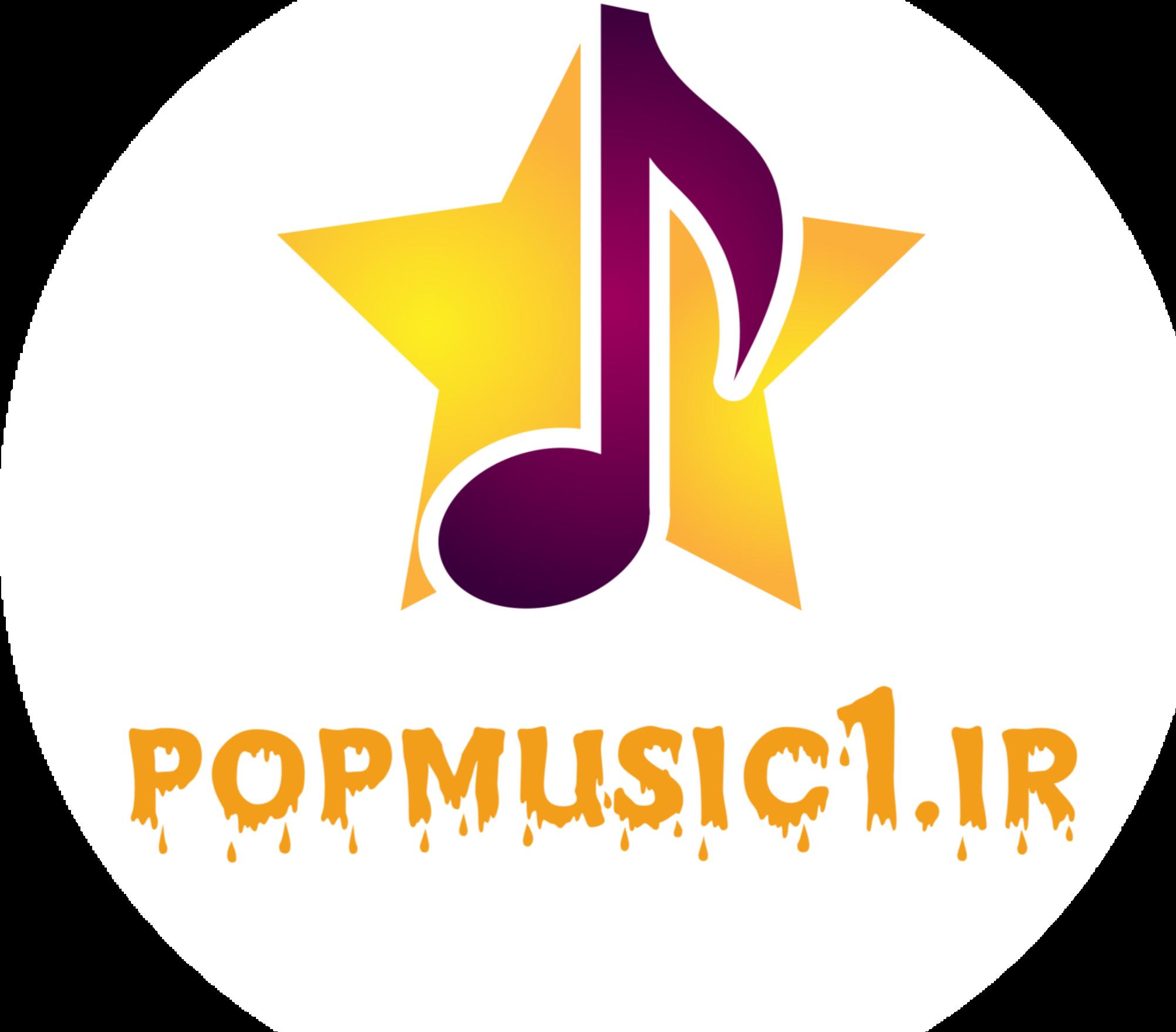 ریمیکس جم عربیا ۳ دی جی مای