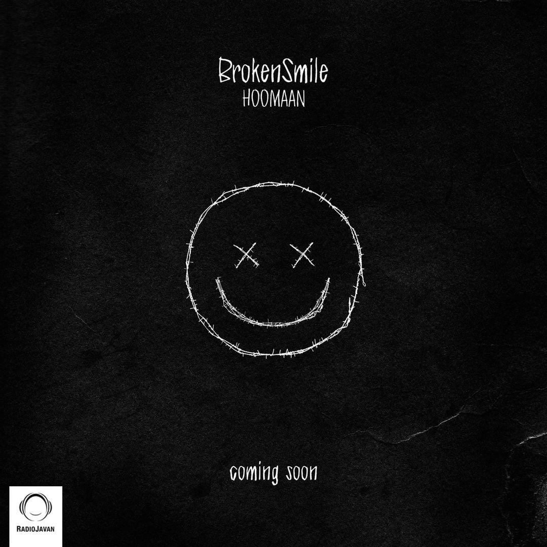 آهنگ Broken Smile هومان